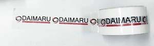 lakban custom daimaru logo